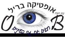 לוגו אופטיקה בריל